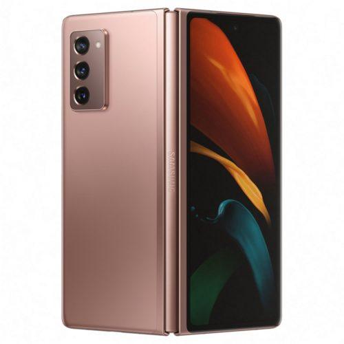 Samsung Galaxy Z Fold2 5G Glod